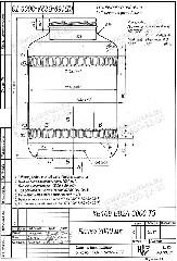 Стеклобанка КБ169-В82А-3000 (п.12)