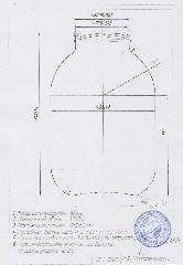 Стеклобанка III-82-3000 (Д) (Бп/п.384)